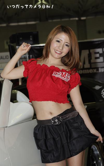 41桜木佑香0461L.jpg