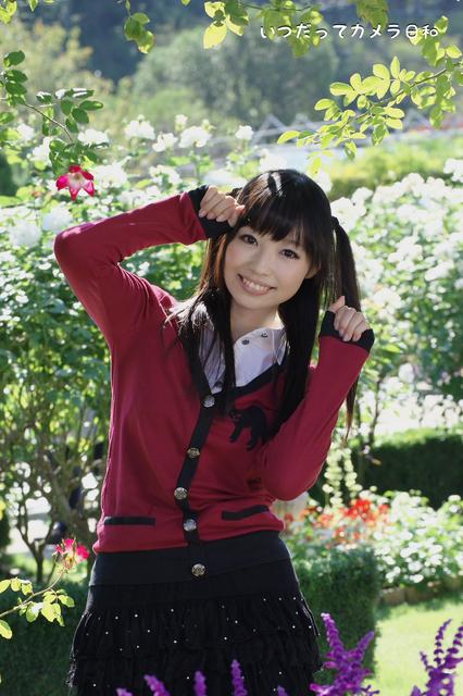 光川真由0598L.jpg
