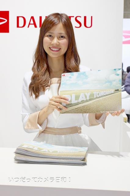 大阪ダイハツ5015.jpg