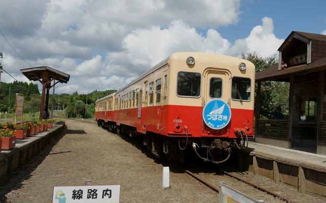 小湊鉄道@上総中野 のコピー.jpg