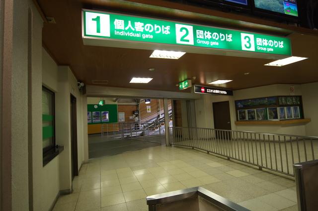 往路ケーブル乗場.jpg