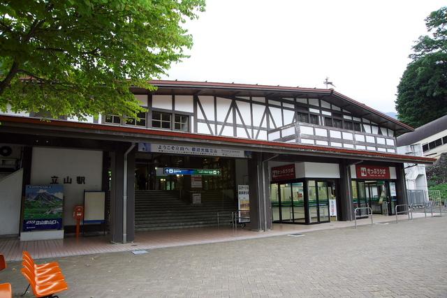 往路立山駅.jpg
