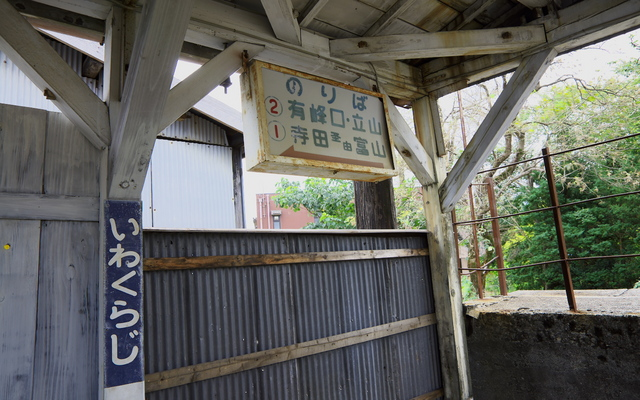 駅構内.jpg